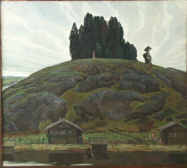 Поморцев Б.Н. На земле Карельской. 1971